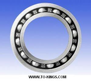 CIXI DONGJUN BEARING CO.,LTD.